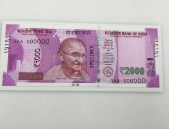 1478637955_rs-2000-note