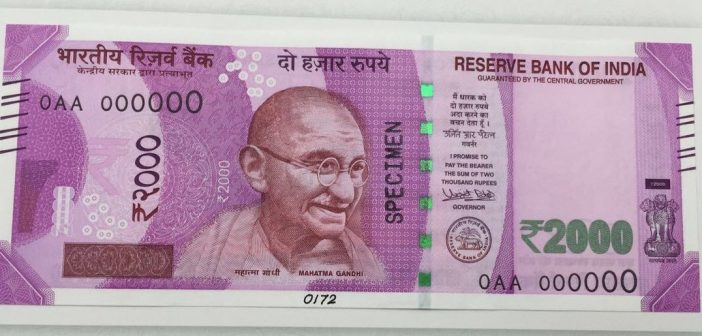 2000-rs-new-note-702x336