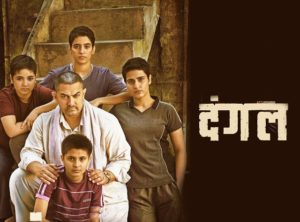 dangal-official-trailer