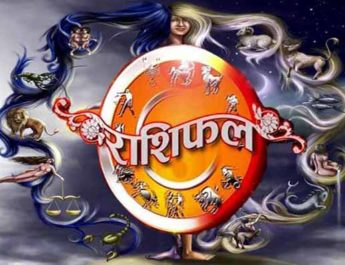 astrology-online-news-in-hindi-rashifal-daily-prediction-17-01-2016-rashi-zodiac-signs-know-your-horoscope-jyotish-shastra-lagn-india