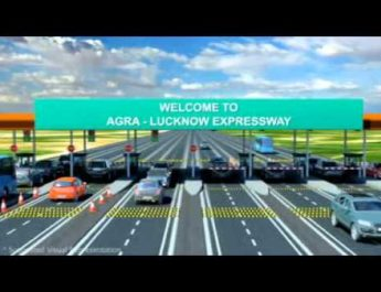 vicharkhabar-agra-lucknow-expressway