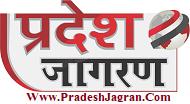 PradeshJagran